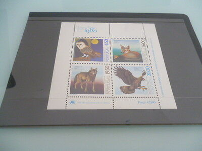 portugal 1980 london 80   mnh  mini sheet  birds and animals
