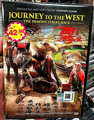 Journey to the West: The Demons Strike Back (Movie + SP) ~ DVD ~ English Version