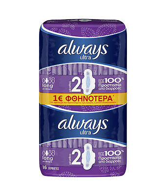 Always Ultra Sanitary 16 Long Pads With Wings