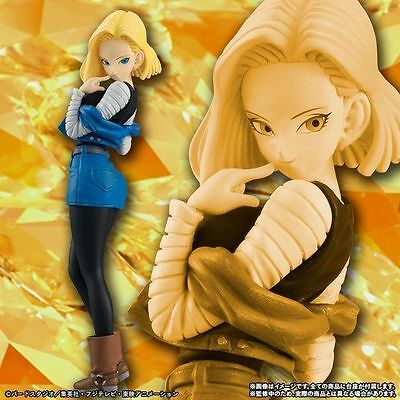 Dragon Ball Super Hg Girls Android 18 Bandai Limited Figure New A18. Pre-Order
