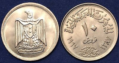 1967 Egypt, Copper Nickel,105 Piastres, Eagle Type, Gem Uncirculated