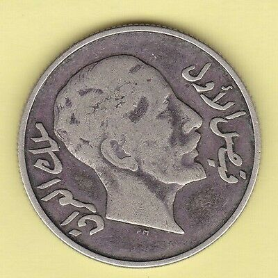 1931 Iraq 50 Fils Silver Coin --circulated