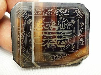 Antique Islamic Calligraphy On Agate Sulemani Stone Rare Hand Work Engraving