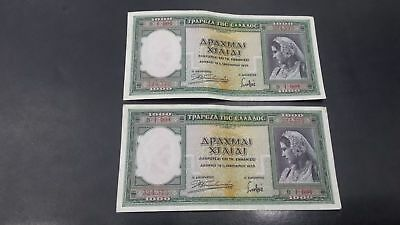 Greece 1000 Drachmai 1939 CONSECUTIVE NUMBERS Banknote
