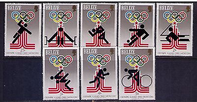 Belize 1981 ,Sc 451-8 Sports Summer Olympic Games Moscow 80 ,MNH