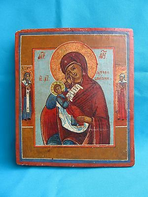 Old Russian Icon Orthodox Mother of God  18-19c Wood Levkas tempera
