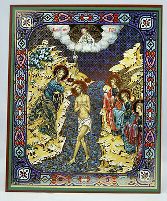 Orthodox Icon The Baptism Of Jesus Christ Christening Крещение Господне