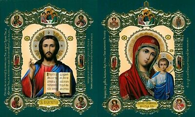 Pair of Wedding Icon Jesus and Mother of God Пара Икон 15X18 Cm