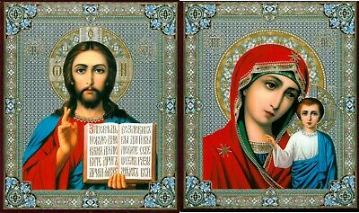 Pair Icons for home or Wedding Jesus and Mother of God 15Х18Cm