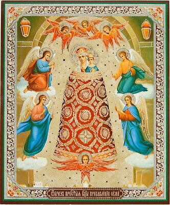 """Icon Of The Mother Of God """"The Addition Of The Mind""""  Прибавление Ума 15Х18Cm"""