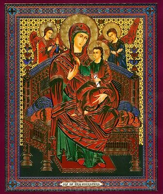 Our Lady Vsetsaritsa Russian Icon Бого Матери Всецарица 15x18cm