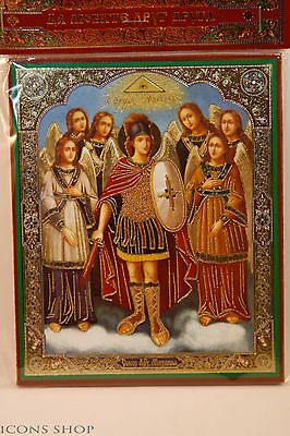 Cathedral Of The Archangel Michael  Other Archangels Russian Icon Wood Base
