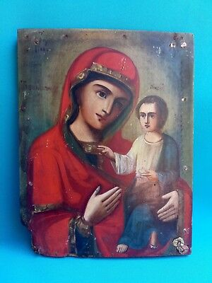 Antique 19c Russian Orthodox Wood Icon Mother of God