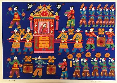 Asian Chinese Tibetan Acrylic Painting/Print on Paper Folk Art