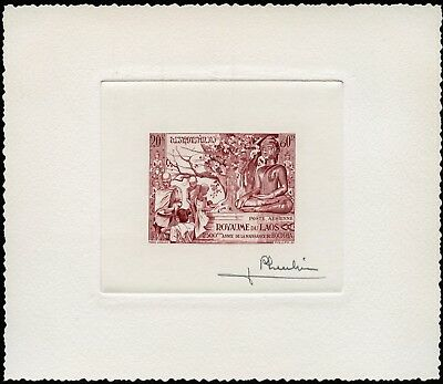 Laos 1956 Buddha Monastery 52 Artist Die Proof in lilac-brown signed Pheulpin/92