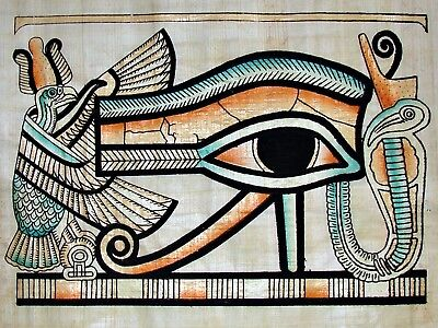 Egyptian Hand-painted Papyrus Artwork: The Eye of Horus King Tut's Tomb IMPORTED