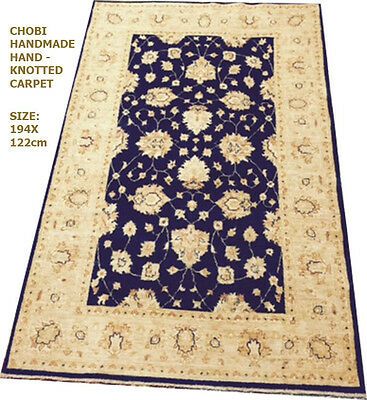 EXCLSUIVE RARE CHOBI VEGE DYED HAND KNOTTED RUG CARPET 194x122cm