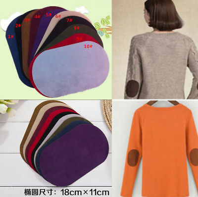 2PC Suede Leather Iron-on Oval Elbow Knee Patches Repair Sewing Applique