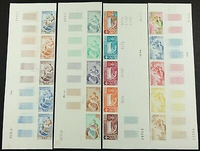 Laos 1958 UNESCO UN UNO 85-88 Trial Colour Proof Margin Strips of 5 MNH / 108