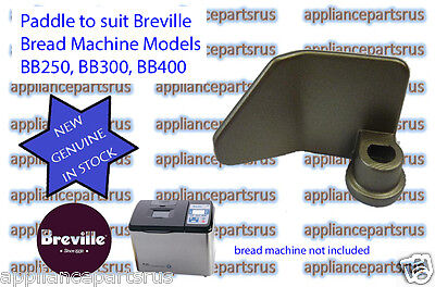 Breville BB250 BB300 BB400 BB405 Bread Maker Paddle Part BB300/123 NEW IN STOCK