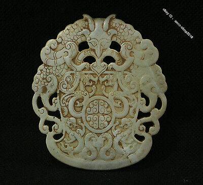 75mm Collect Chinese Old Hetian Jade Hand-carved Beast Sheep Statue Bi Pendant