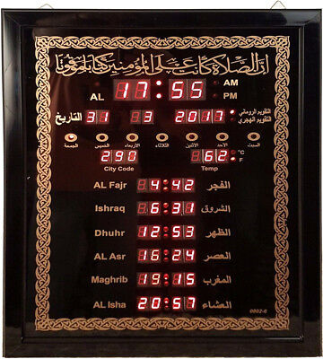 Digital Automatic Azan Wall Clock Islamic Muslim Prayer Gift Home Church Decor