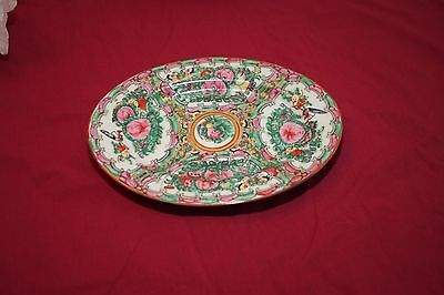 Rare Vintage Chinese Famille Rose Oval Serving Dish, Vibrant Embossings