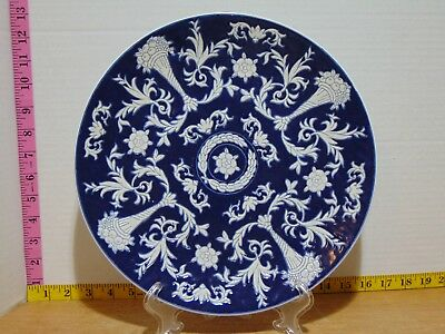 """12"""" Blue And White Floral Decorative Plate Made In China"""