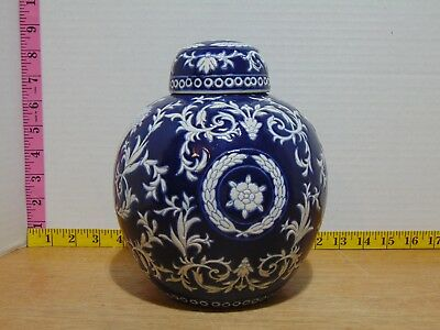 """8"""" Blue & White Porcelain Floral Decorative Urn Made In China"""