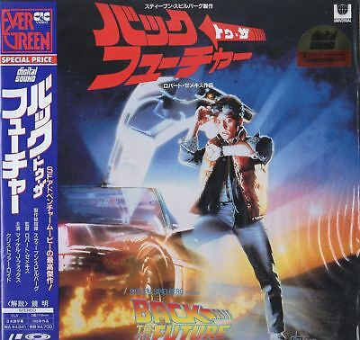 Back To The Future English/japan Ldg Subt Ntsc Obi Sf047-1586 Laserdisc
