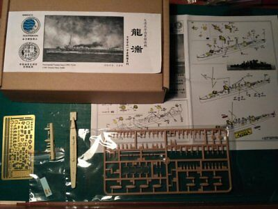 Resin kit 1/700 Huszar class destroyer Austro-Hungarian Navy /Chinese LUNG TUAN