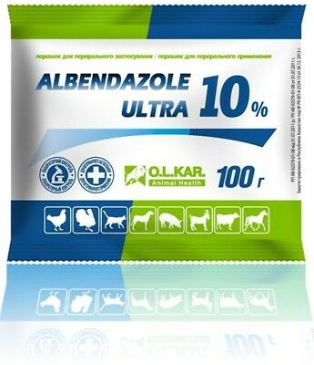 ALBENDAZOLE ULTRA 10% POWDER ANIMAL FISH DEWORMER SAFEGUARD – 100 g x 1 pack