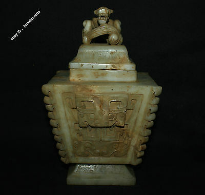 25.5 Collect Chinese Jade Hetian Jadeite Carved OX Dragon Zun Pot Jar Statue