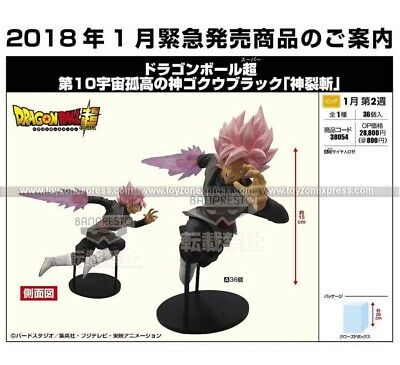 Banpresto Dragon ball Super Figure Aura Slide Cut SS Rose Black Goku PREORDER