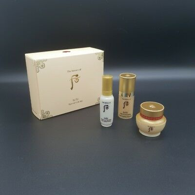 The History of Whoo Bichup Royal Anti-Aging Special 3pcs Gift Set