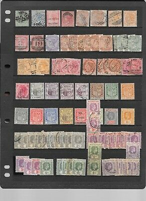 Mauritius  early lot @ 99p - 2 scans