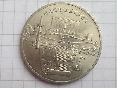 Beautiful coin USSR