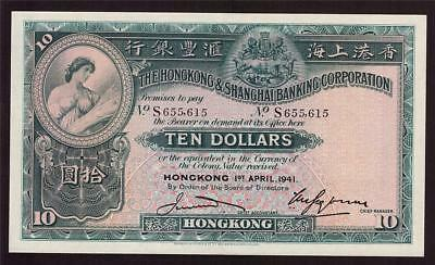 1941 Hong Kong HSBC $10 Ten Dollars bank note P178c S655615 CH AU58 EPQ