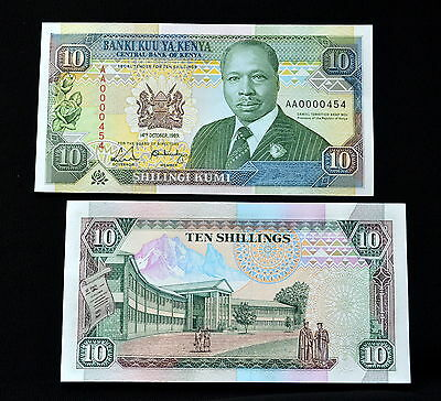 """Kenya 10 Shillings 1989 P-24a. UNC.  Africa  Paper Money. """"AA""""  low numbered"""