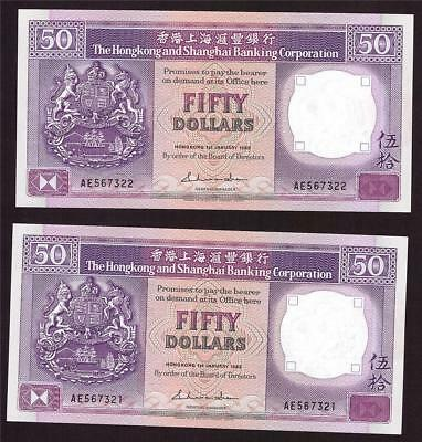 2x 1985 Hong Kong HSBC $50 consecutive notes P193a AE5677321-322 UNC63