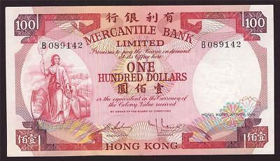 1974 Hong Kong Mercantile Bank $100 One Hundred Dollars P245 B089142 VF35
