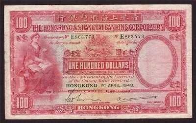 1948 Hong Kong HSBC $100 One Hundred Dollar note P176e E863773 F15+