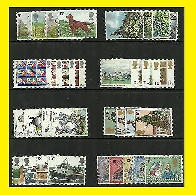 1979 Full Year Set of 33 SG1075 to SG1108 Mint n/h in perfect condition