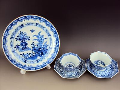 V-Fine Chinese 18C Porcelain Oriental Antiques Blue and White Plate Dishes Bowls