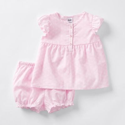 NEW Baby Short Sleeve Pyjama Set