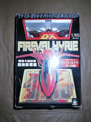"Macross 1:65 VF-19 ""Fire"" Valkyrie Mechanical Transformer, free shipping!"