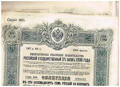 Set 8 Imperial Russian Government, 1906, 187,50 Roubles, uncancelled