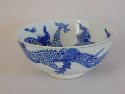 Vintage Chinese Blue And White Dragon Bowl With ~ Character Marks
