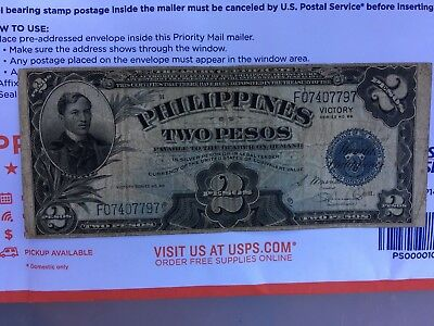 Philippines 2 pesos victory  series no. 66 treasury certificate in silver paper