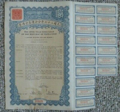 27th Year Gold Loan of the Republic of China 1938 $5 United States Dollar Bond